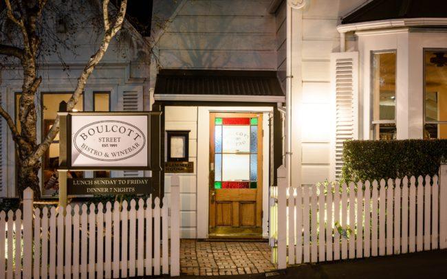 Wellington restaurant Boulcott Street Bistro